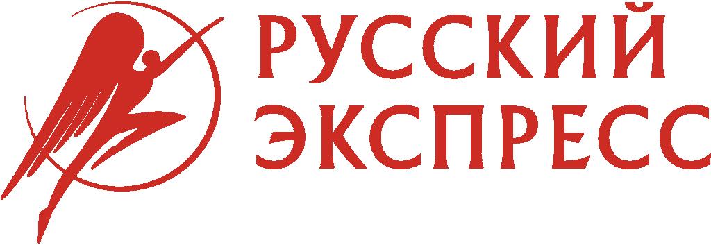 rusexpress